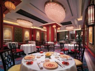 Kowloon Shangri-la Hotel Hong Kong - Restaurang