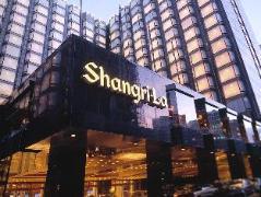 Hotel in Hong Kong | Kowloon Shangri-la Hotel