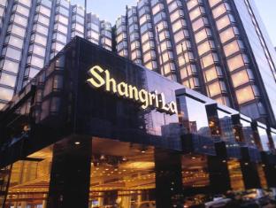 구룡 샹그릴라 호텔