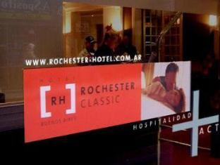 /id-id/rochester-hotel-classic/hotel/buenos-aires-ar.html?asq=jGXBHFvRg5Z51Emf%2fbXG4w%3d%3d