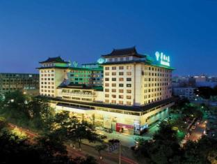 /id-id/prime-hotel-beijing-wangfujing/hotel/beijing-cn.html?asq=dTERTFwUdZmW%2fDvEmHnebw%2fXTR7eSSIOR5CBVs68rC2MZcEcW9GDlnnUSZ%2f9tcbj