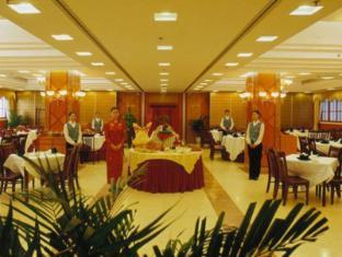 Jing Du Yuan Hotel Beijing - Restaurant