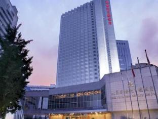 Nikko New Century Hotel