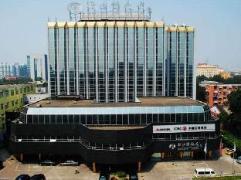 Rainbow Hotel   China Budget Hotels