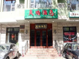 Tian Rui Hotel