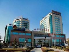 Yong Xing Garden Hotel China