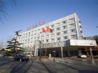 Capital Airport Hotel Beijing