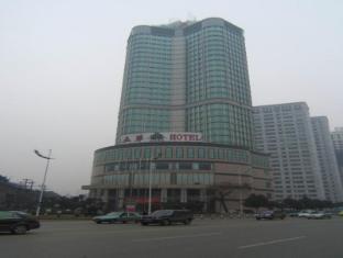 /changsha-wu-hua-hotel/hotel/changsha-cn.html?asq=jGXBHFvRg5Z51Emf%2fbXG4w%3d%3d