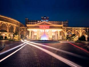 /ja-jp/chengdu-homeland-hotel/hotel/chengdu-cn.html?asq=jGXBHFvRg5Z51Emf%2fbXG4w%3d%3d