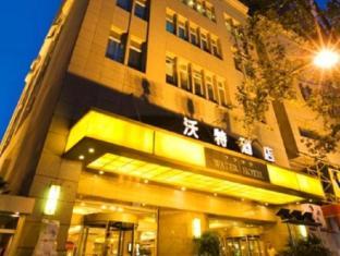 /chengdu-water-hotel/hotel/chengdu-cn.html?asq=jGXBHFvRg5Z51Emf%2fbXG4w%3d%3d