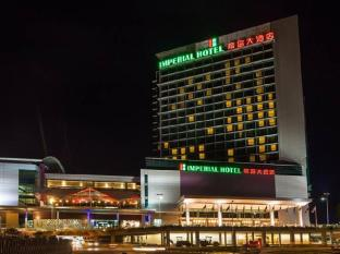 Imperial Hotel Kuching - Exterior