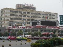 Golden Dragon Hotel   Hotel in Guilin