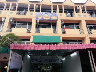 Sea Services Apartment
