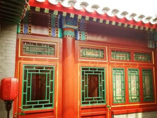 Beijing Joyful Courtyard Hotel
