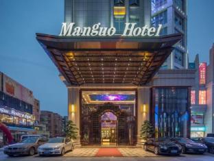 Guangzhou Manguo Hotel