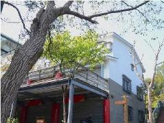 Hotel in Taiwan | Sanyi Tung Blossom Forest Bed and Breakfast I