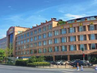 /hangzhou-sofitel-westlake-hotel/hotel/hangzhou-cn.html?asq=jGXBHFvRg5Z51Emf%2fbXG4w%3d%3d