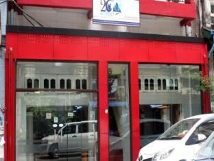 /20th-street-hostel/hotel/yangon-mm.html?asq=jGXBHFvRg5Z51Emf%2fbXG4w%3d%3d