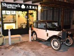 Shamrock Guest House | Malaysia Hotel Discount Rates