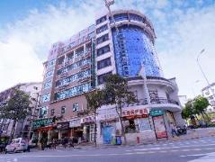 Greentree Inn Zhangjiajie Daqiao Road Ziwu Park Express Hotel | Hotel in Zhangjiajie