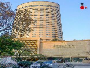 Nanjing Grand Hotel