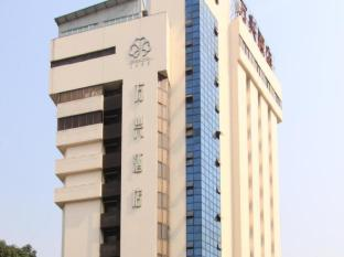 /wanxing-hotel-nanning-beining-street/hotel/nanning-cn.html?asq=jGXBHFvRg5Z51Emf%2fbXG4w%3d%3d