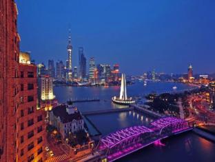 Broadway Mansions Hotel Shanghai - Surroundings