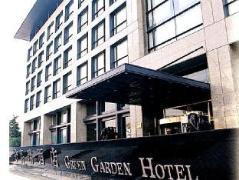 Green Garden Hotel   Hotel in Shanghai
