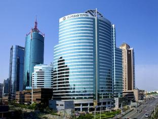 Supreme Tower Hotel