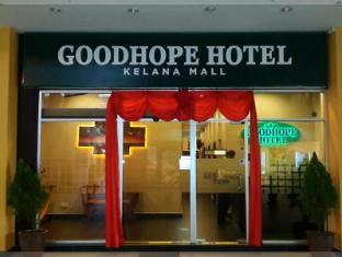 GoodHope Hotel Kelana Mall Kuala Lumpur