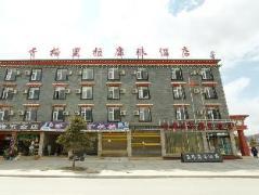 Shangri-La Kanngzhu Hotel   Hotel in Shangri-La