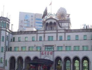 /liaoning-hotel/hotel/shenyang-cn.html?asq=jGXBHFvRg5Z51Emf%2fbXG4w%3d%3d
