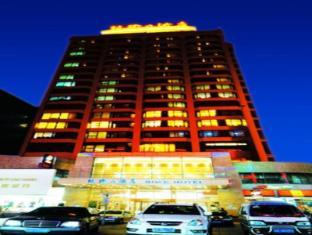 /rose-hotel/hotel/shenyang-cn.html?asq=jGXBHFvRg5Z51Emf%2fbXG4w%3d%3d