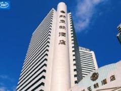 Empire Hotel China