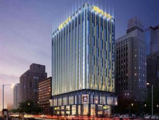 /da-dk/guangdong-hotel/hotel/shenzhen-cn.html?asq=vrkGgIUsL%2bbahMd1T3QaFc8vtOD6pz9C2Mlrix6aGww%3d