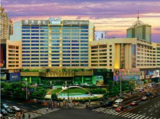 /sv-se/sunshine-hotel/hotel/shenzhen-cn.html?asq=vrkGgIUsL%2bbahMd1T3QaFc8vtOD6pz9C2Mlrix6aGww%3d