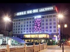 Suzhou Plaza Hotel | Hotel in Suzhou