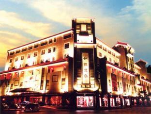 /youngor-central-hotel/hotel/suzhou-cn.html?asq=jGXBHFvRg5Z51Emf%2fbXG4w%3d%3d