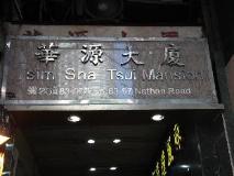 Jing Kong City Hotel: entrance