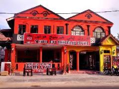Nurul Eki Heritage Hotel | Malaysia Hotel Discount Rates