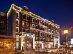 Sofu Hotel China