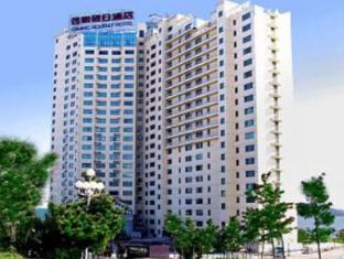 /weihai-qiming-holiday-hotel/hotel/weihai-cn.html?asq=jGXBHFvRg5Z51Emf%2fbXG4w%3d%3d