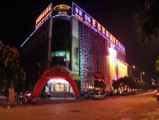 Zunhua Hongwei International Hotel