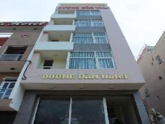 Duong Dan Hotel Danang | Da Nang Budget Hotels