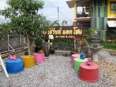 So Herbs at Home | Thailand Cheap Hotels