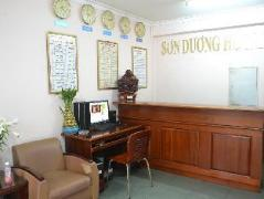 Son Duong Hotel | Cheap Hotels in Vietnam