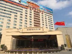 Xiamen Plaza Hotel   Hotel in Xiamen