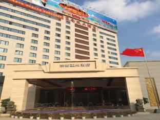 Xiamen Plaza Hotel