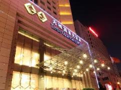 Tianyu Gloria Grand Hotel Xian | Hotel in Xian
