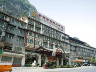 /new-west-street-hotel/hotel/yangshuo-cn.html?asq=jGXBHFvRg5Z51Emf%2fbXG4w%3d%3d
